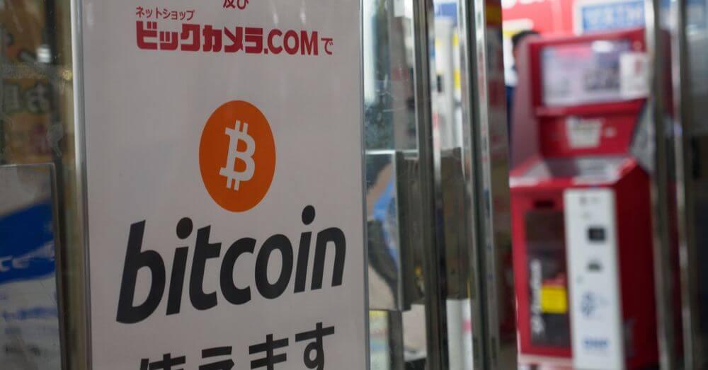 Bitcoin-Zeichen in Japan